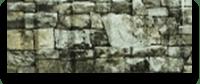 штакетник цвет камень